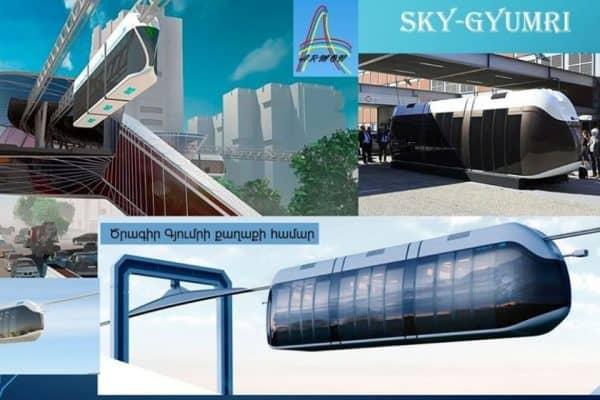 «Սքայ Գյումրի»՝ ՀՀ երկրորդ քաղաքը կունենա օդային տրամվայ