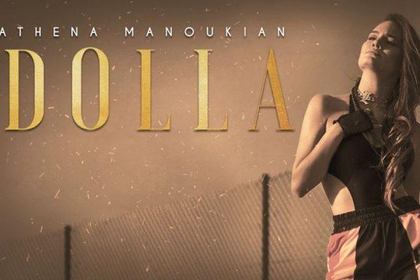 Պրեմիերա.Աթենա Մանուկյան «Dolla»
