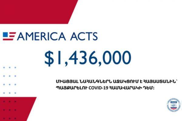ԱՄՆ-ն լրացուցիչ աջակցություն կտրամադրի Հայաստանին՝ Covid-19 դեմ պայքարի համար