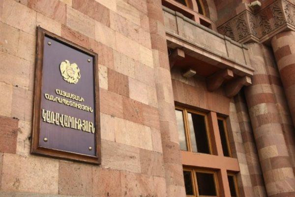 ՀՀ ռազմական դրության մասին որոշումը լրացվել է