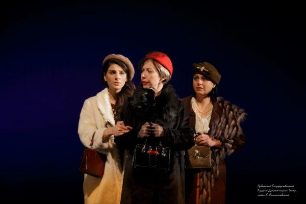 «Մարդիկ։ Գազաններ։ Հանգամանքներ։» պիեսը՝ ռուսական թատրոնի բեմին