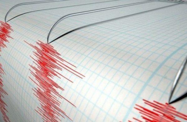 Երկրաշարժ Երևան քաղաքից 8 կմ հարավ-արևելք