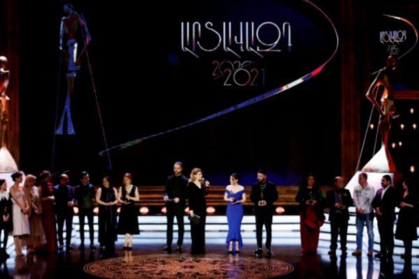 Հայտնի են «Արտավազդ» թատերական 20-րդ մրցանակաբաշխության մրցանակակիրները