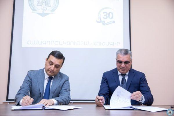 Համագործակցության հուշագիր՝ ի նպաստ Հայաստանում դեղարտադրության, կրթության և գիտության ոլորտների զարգացման